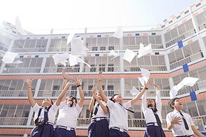 Students School Courtyard Success