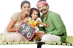 Rural Parents Daughter Slateboard Education